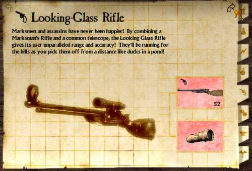 Арканум как сделать пули
